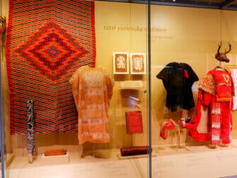 뉴욕 아메리칸 인디언 국립박물관