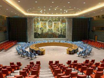뉴욕 국제연합(UN) 본부