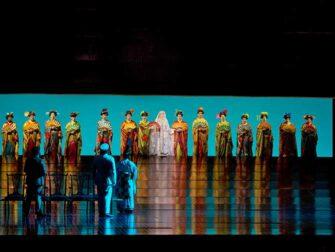 뉴욕 오페라 티켓 - Madama Butterfly