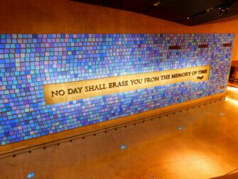 뉴욕 911 박물관 - 기념 벽