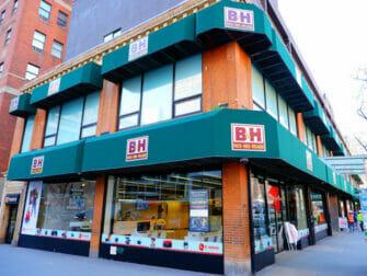 뉴욕 전자제품 및 가전기기 - BH