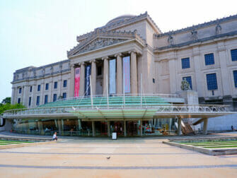 뉴욕 브루클린 - 박물관