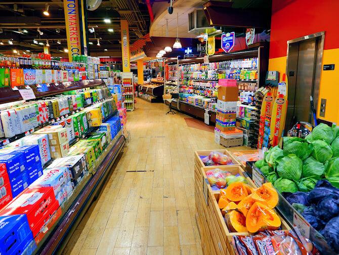 뉴욕 슈퍼마켓